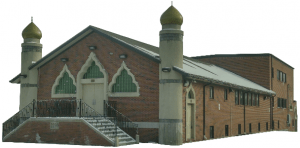 Zainabia Building