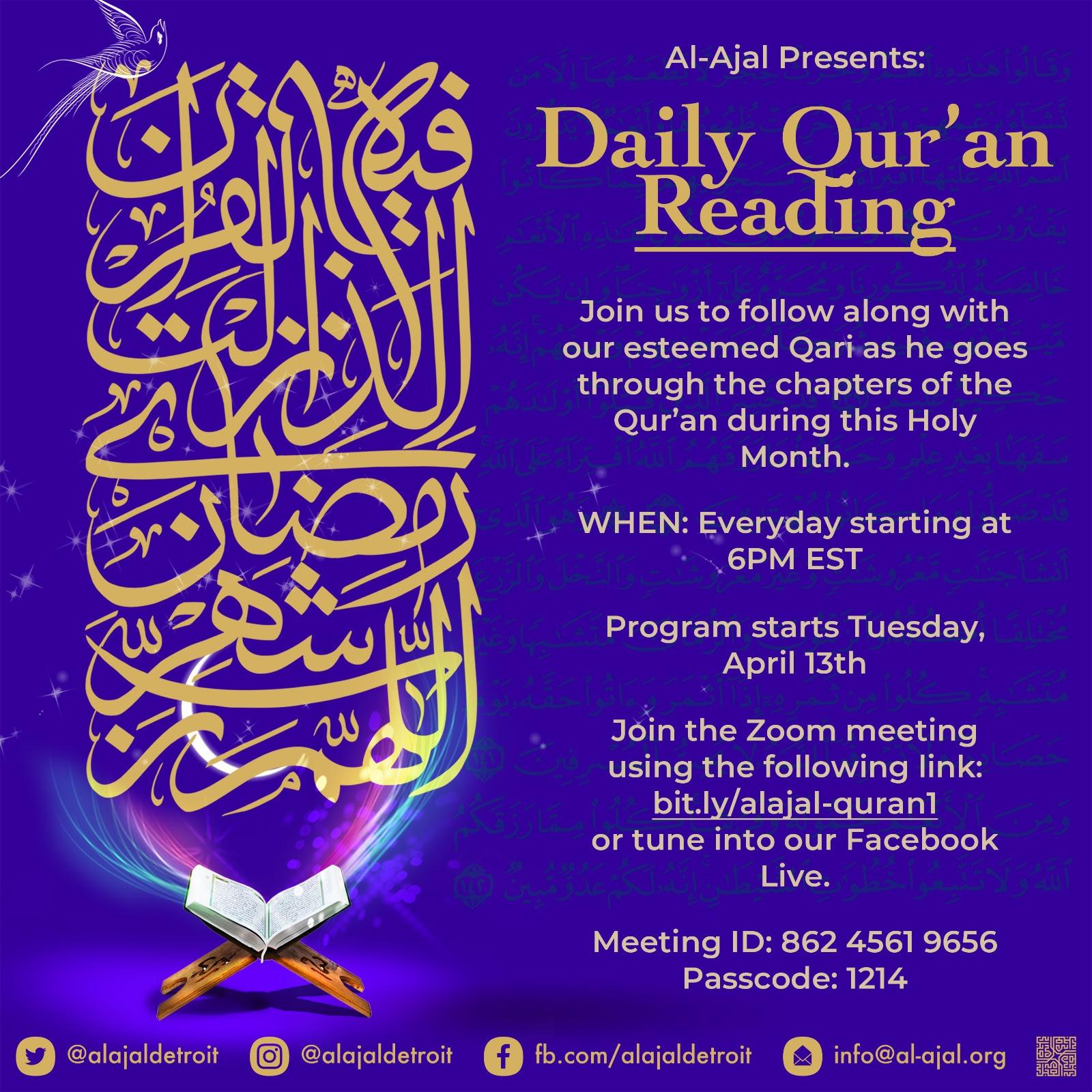 Daily Quran Recitation